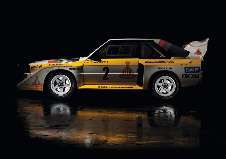 Audi Sport quattro S1 - FIA Group B Rally Car - 1985 - 1986 - side-face / profil
