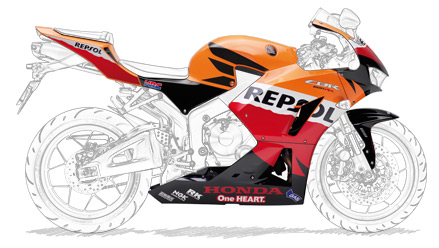 Design CBR 600 RR 2013 - Honda