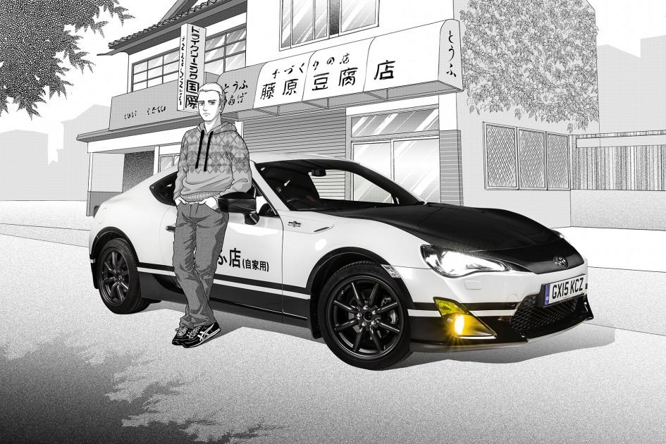 Toyota concept GT86 Initial D 八六 86 頭文字イニシャルD - cover - Manga via Toyota UK
