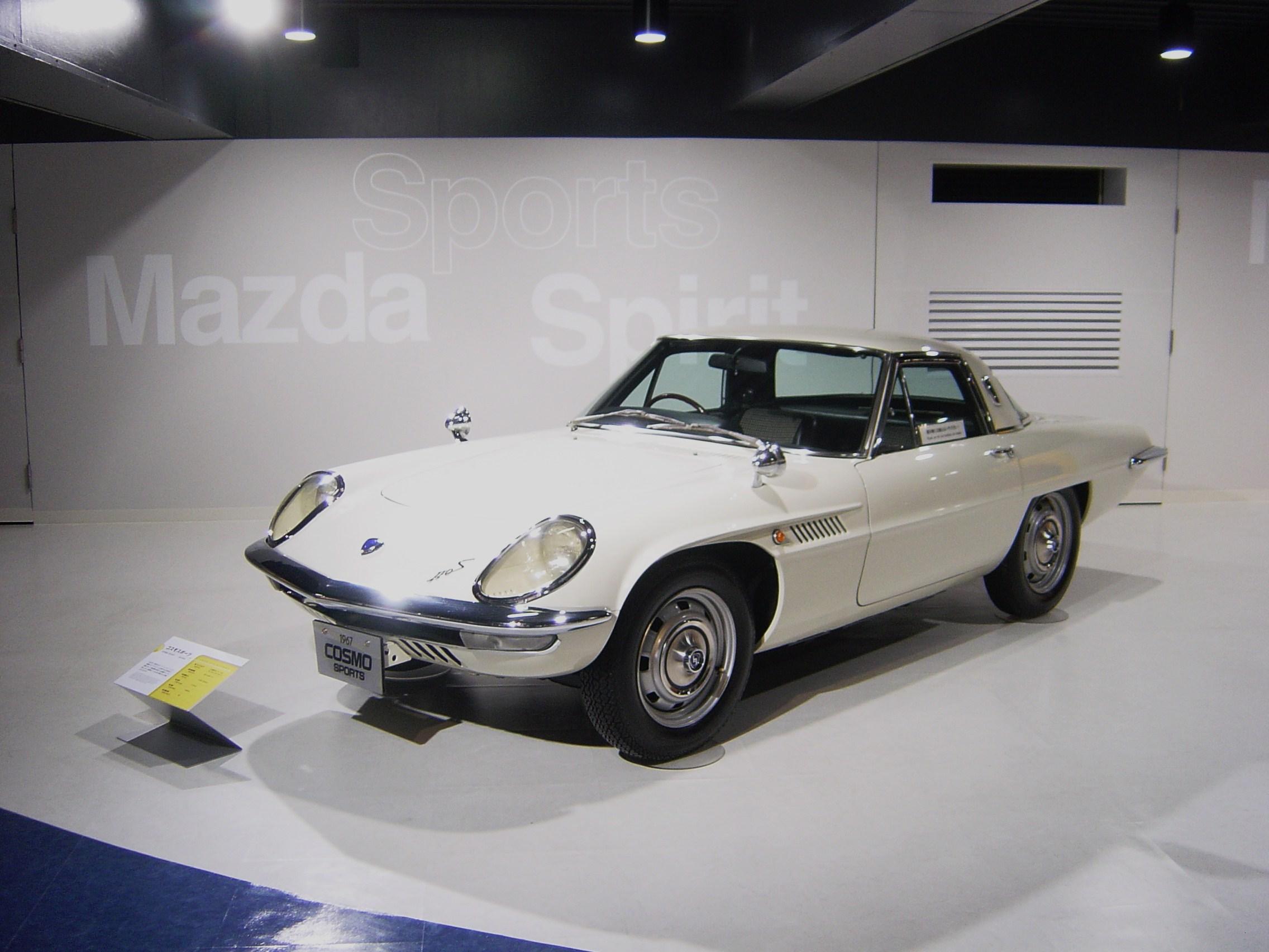 1970s Mazda Cosmo Sport 110S -  Mazda Museum (2005)