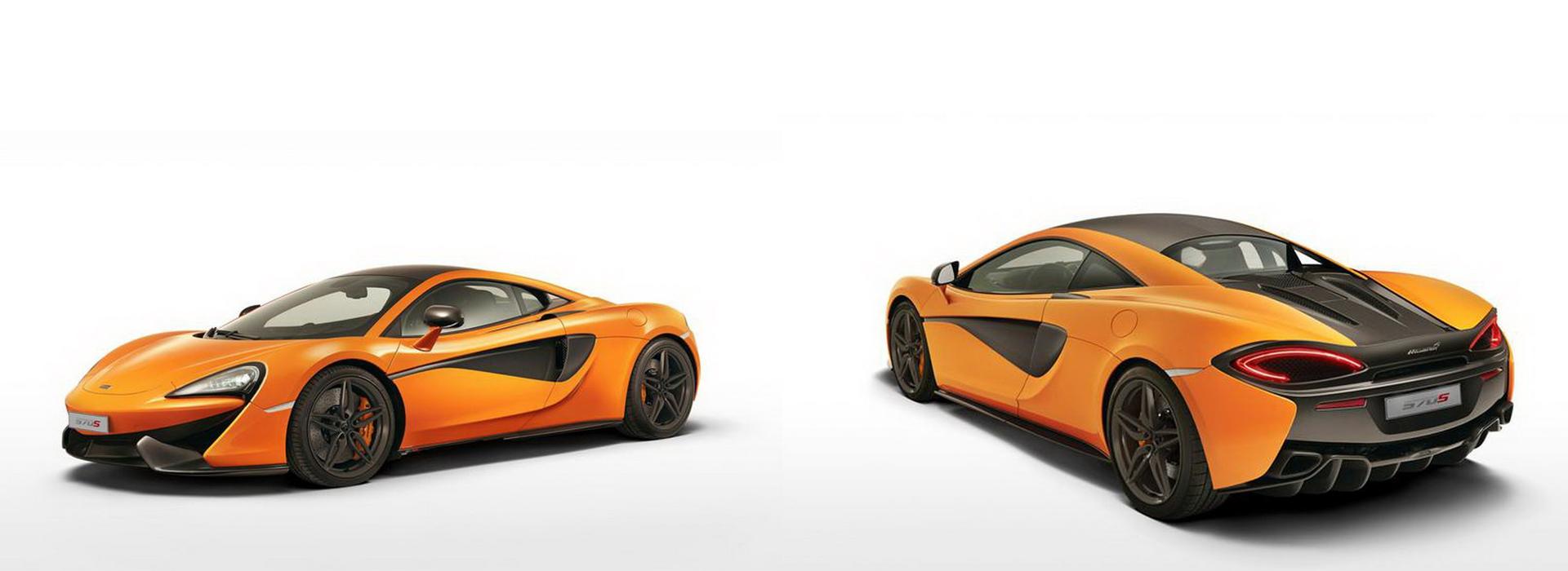McLaren 570S - pre reveal photo - avant / arrière