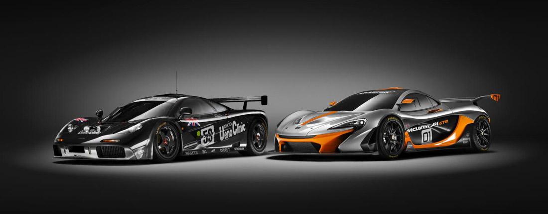Mclaren F1 GTR (1995) and Mclaren P1 GTR (2014)