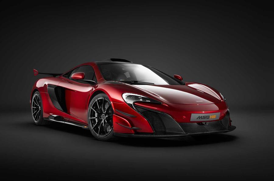 McLaren MSO HS - 2016 - preview