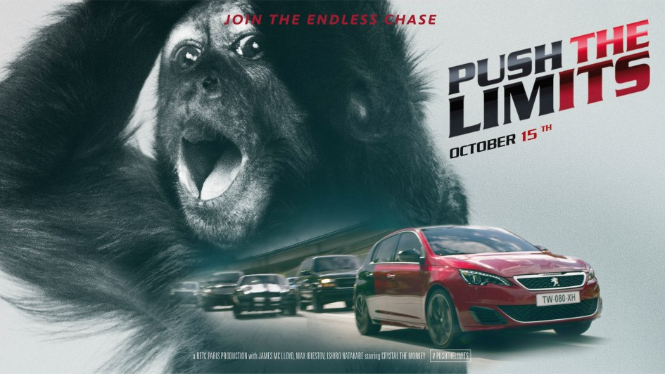 Peugeot 308 GTi - Push The Limits - poster