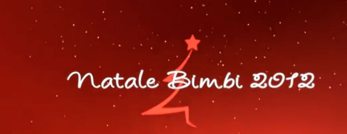 Ferrari Journée spéciale Noël